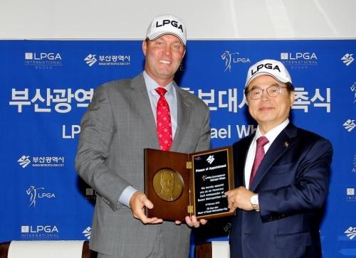 LPGA 커미셔너 마이크 완, 부산시 골프 홍보대사로 위촉